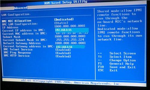Настройка ILO на HP Proliant DL380 G6    ITHELP21 RU