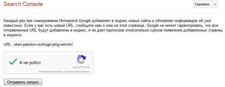 googleaddurl