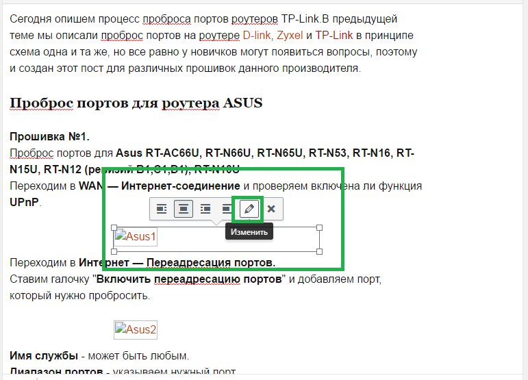 redaktor_kartinki