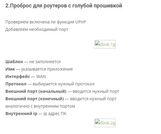 net_izobrajeniya