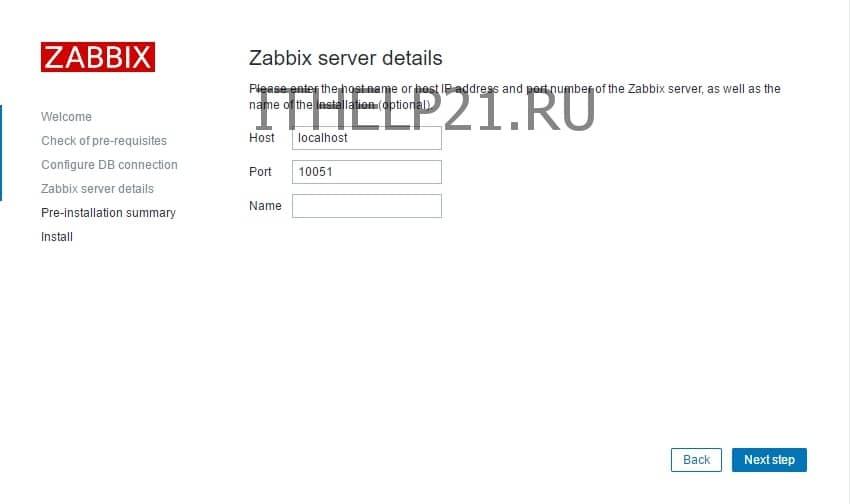 Zabbix4