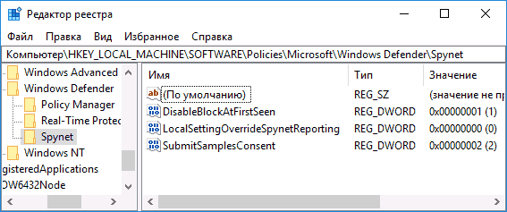 disable-windows-defender