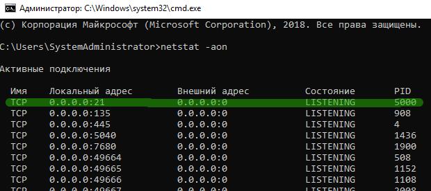 cmd_netstat